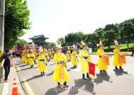 경남도,지역축제 청년기획단 운영... 참가자 모집 중