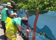 하동 화개골 탑리마을 벽화 단장