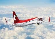 티웨이항공, 중단 4개월 만에 국제선 운항 재개..22일부터 호찌민·홍콩노선 운항
