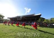 이순신 장군 전승 기념 '명량·한산대첩 축제' 취소