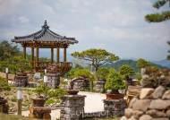 양구자연생태공원, 공립 수목원 돼.,..명칭 '양구수목원'으로 변경