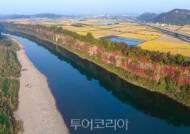 한탄강, 국내 4번째 '유네스코 세계지질공원' 인증