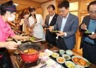강진군, 맛집 육성 미식관광 활성화 박차