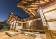 경남지역 여름 휴가 '힐링 숙박여행 명소 30선'