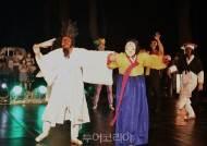 '세계유산축전-경북' 경주, 안동, 영주에서 한달 열전 돌입