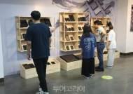 영주시 소수박물관, '선비의 영원한 벗 문방사우' 특별기획전 개최