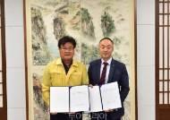 영월군+국립춘천박물관, 오백나한상 특별전시 협약 체결