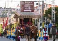 '백제문화제' 올해는 온라인 축제로!