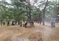 하동송림공원 침수피해 복구 완료...15일 재개방