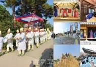 아산시, 외암민속마을 짚풀문화제 '내년 기약'