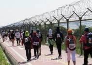 'DMZ 평화의길' 고양시 구간 23km 2022년 완공 목표 추진