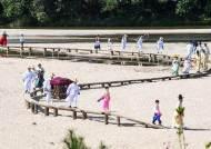 잊혀져가는 전통문화 '영주무섬외나무다리축제' 언택트 영상으로 즐겨요!