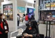 [호남국제관광박람회] '거 실감나네' 무등산 짚라인 3D VR체험