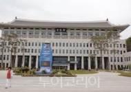 경북도,수원펫쇼서 '반려동물과 함께하는 경북여행' 홍보