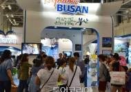 부산시, 청년관광전문가 양성 참여 기업 8곳 모집