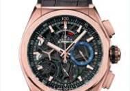 웨딩데이를 위한 시계 브랜드 '제니스' 커플워치 컬렉션