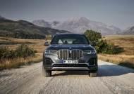 BMW 코리아, 럭셔리 플래그십 SAV 뉴 X7 사전계약 실시