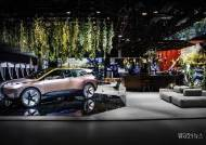 BMW 그룹, MWC 2019에서 'BMW 내츄럴 인터랙션' 최초 공개