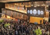 불가리 바젤월드 2019, 스위스 워치메이킹의 틀을 깨트리다(종합)