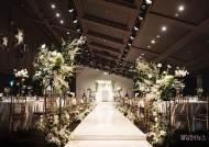 아모리스 강남 메리츠타워점, '리뉴얼 오픈' 시크릿 가든 콘셉트의 로맨틱한 웨딩