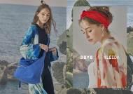 비비와이비, 아트웍 디자이너 브랜드 '블리다'와 콜라보레이션 로브 출시