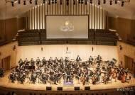 셀리턴 '아름다운 이들을 위한 사회공헌 음악회' 뷰티풀 콘서트