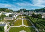 오스트리아 알프스, 대표 3개 주 '케른텐, 잘츠부르크, 티롤' 소도시 여행