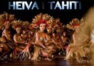 타히티 최대 문화예술 축제 '헤이바 이 타히티' 개최