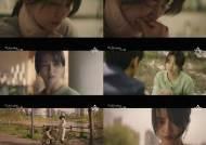 '평일 오후 세시의 연인' 박하선, 잔잔한 멜로 감성 폭발! '시간 순삭'
