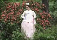 [화보] 김윤희우리옷, 기상캐스터 강아랑의 고운 한복 자태