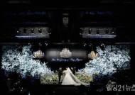 JW 메리어트 동대문 스퀘어 서울, 잔여 타임 및 윤달 웨딩 프로모션 선보여