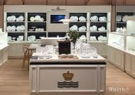 한국로얄코펜하겐, 신세계 광주점 매장 오픈 '웨딩세트' 등 선보여