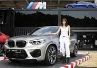BMW 코리아, 뉴 X3 M과 뉴 X4 M 국내 공식 출시