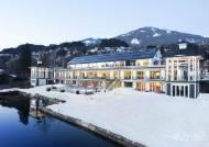 오스트리아 소도시에서 즐기는 힐링 스파 여행