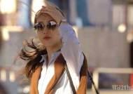 카린 뮤즈 수지, '배가본드' 속 세련된 가을 스타일링 선보여