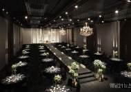엘타워 오르체홀 'CLASSY ROYAL WEDDING' 빛으로 완성되다