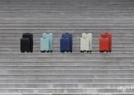 세상에서 가장 많이 넣을 수 있는 여행 가방, 캐리어 브랜드 '패리티(parity)' 론칭