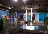 델보, 2019/2020 가을겨울 컬렉션 '사토리얼 레더' 선보여
