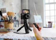 캐논, 브이로거 등 1인 미디어 위한 멀티 그립 'HG100-TBR' 발표