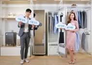 예비부부, 신혼부부를 위한 알짜정보, 장마철 곰팡이 차단템