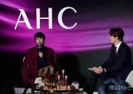 AHC, 탄력 매듭 크림 '타임 리와인드 리얼 아이크림 포 페이스' 선공개