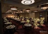 쉐라톤 서울 디큐브시티 호텔, 2020 상반기 웨딩 프로모션
