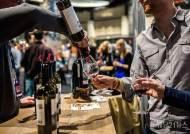 시애틀 대표 와인 미식 축제, '2020테이스트 워싱턴' 개최