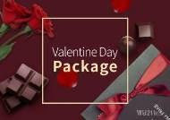 이비스 앰배서더, 로맨틱의 진수 발렌타인 패키지 선보여