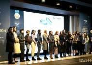 2019 백작 전국 주얼리 디자인 공모전 수상자 일문일답 인터뷰