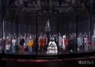 구찌, 밀란 구찌 허브에서 2020 가을/겨울 여성 컬렉션 공개