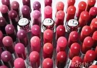 디올 어딕트 여성들을 위한 2020 새로운 컬러 립 아이콘 선보여