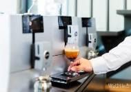 다양한 스페셜티 커피를 경험하는 '유라 UX관' 눈길