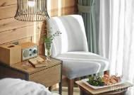워커힐, 호텔 룸 서비스 포함된 '언택트' 패키지 제안
