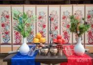 전통 혼례 올리기 좋은 곳, 한국민속촌